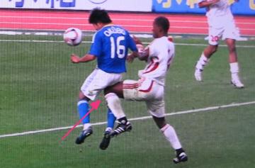 18 yoshito tama strike 2