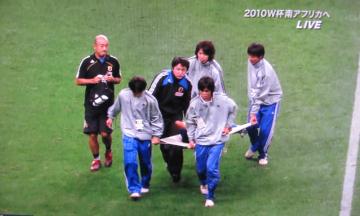 21 yoshito kock down