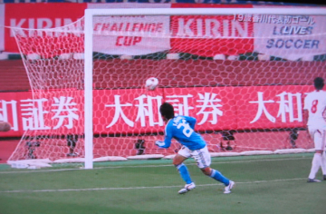39 shinji goal