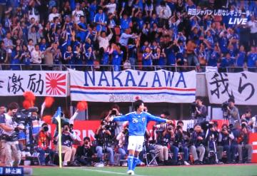 40 shinji goal