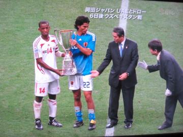 54 trophy