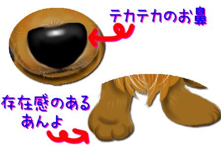 08_0128_02.jpg