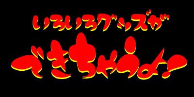 08_0607_01.jpg