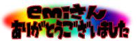 08_0617_05.jpg
