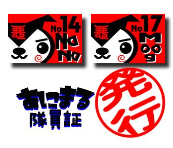 08_07_moog02.jpg