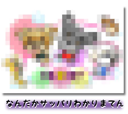 dango_01.jpg