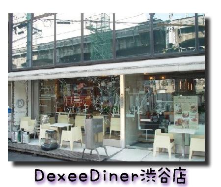 dx_01.jpg