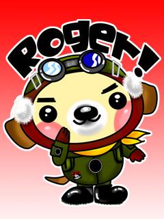 roger02.jpg