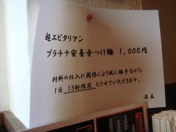 081107_1.jpg