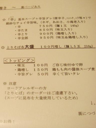 081215_8.jpg
