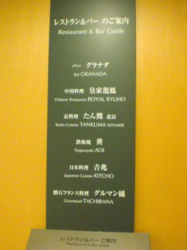 20080928_5.jpg