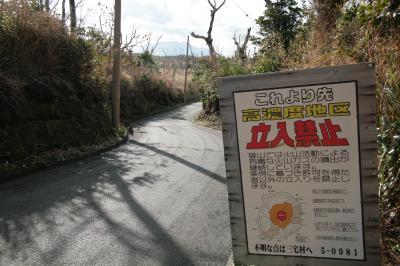 miyake+kinsi_convert_20080930124829.jpg