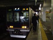 2008_0203_130033.jpg