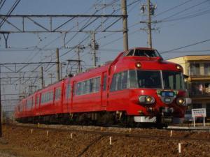 2008_0207_141010.jpg