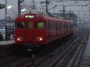 2008_0226_172344.jpg