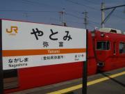 2008_0302_121724.jpg