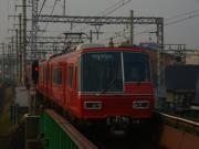 2008_0312_071613.jpg