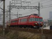 2008_0313_134622.jpg