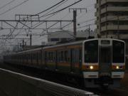 2008_0313_162335.jpg