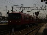 2008_0318_123026.jpg