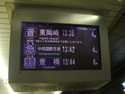 2008_0318_133819.jpg