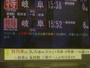 2008_0517_154117.jpg