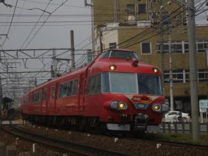 2008_0518_125958.jpg