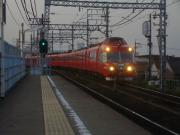 2008_0527_182416.jpg