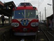 2008_0702_180540.jpg