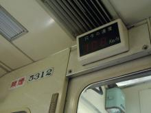 2008_0720_101323.jpg