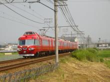 2008_0720_140005.jpg