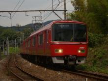 2008_0819_100548.jpg