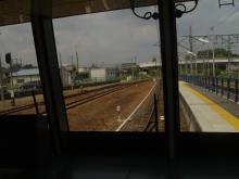 2008_0819_122611.jpg