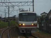2008_0825_130256.jpg