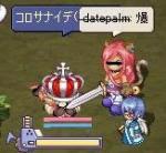 screenshot2000.jpg