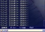 screenshot2438.jpg