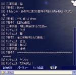 screenshot2467.jpg