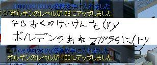 Snap0178.jpg