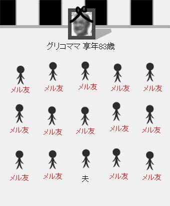 imageMaker1