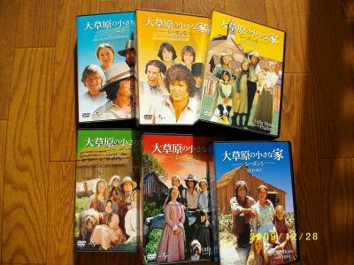 大草原DVD