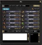 20060813084832.jpg