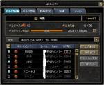 20061030003716.jpg