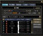 20061101230804.jpg
