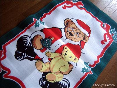 3945_teddys_present.jpg