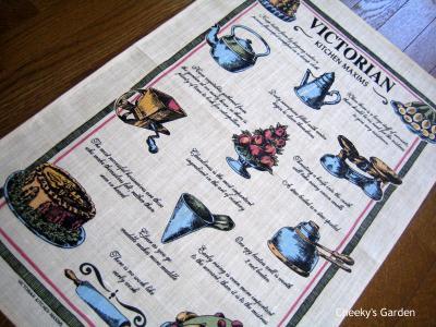 5164_victorian_kitchen_maxims.jpg