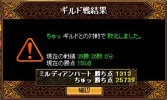 vsちゅっ2.26
