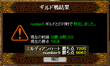 vs number93.8