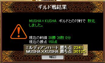 vsMUSHA×KUSHA