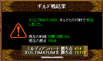 vsⅩULTIMATUMⅩ3.15