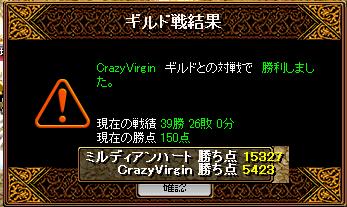 vsCrazyVirgin3.31